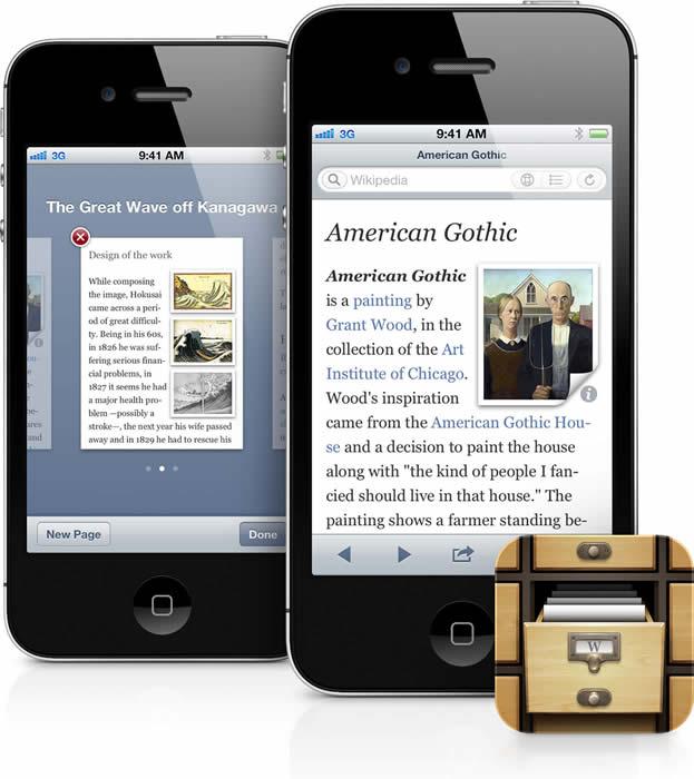 App de Articles